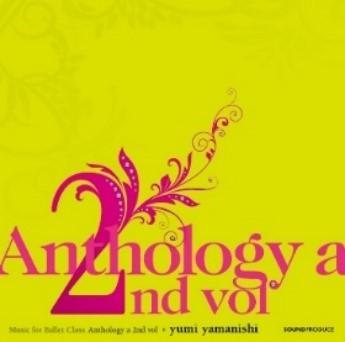 anthology2